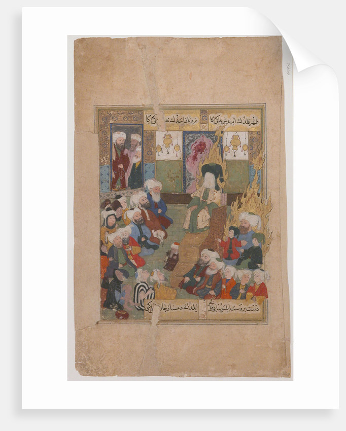 Prophet Muhammad Preaching (from Maqtal-i al-i Rasul) by Anonymous