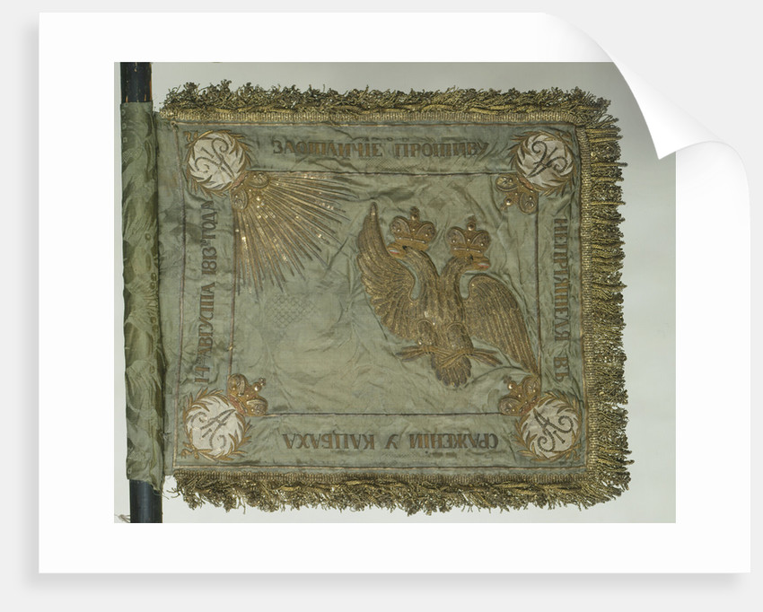 Saint George Standard of the Cavalry, 1813 by Banners and Standards Flags