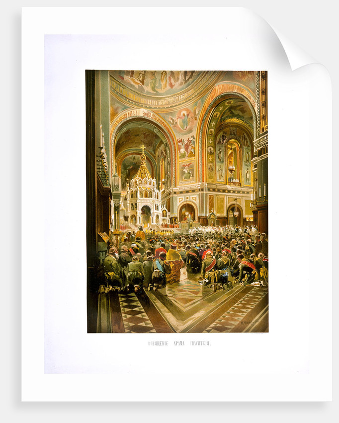 Consecration of the Cathedral of Christ the Saviour. Coronation of Empreror Alexander III and Empres by Nikolai Yegorovich Makovsky