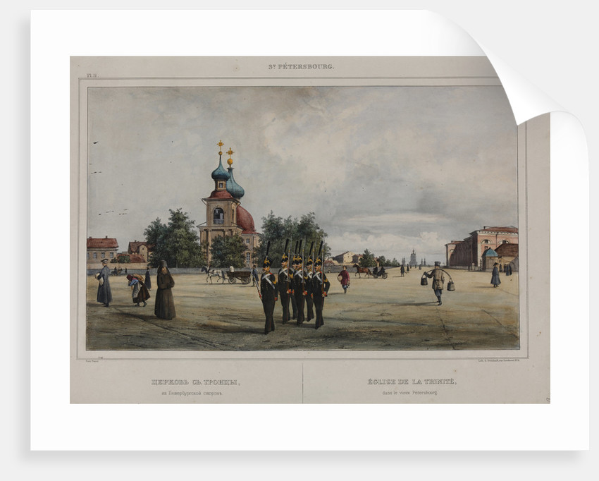 The Old Trinity Cathedral (Peters Trinity Cathedral) in Saint Petersburg, 1840s by Anonymous
