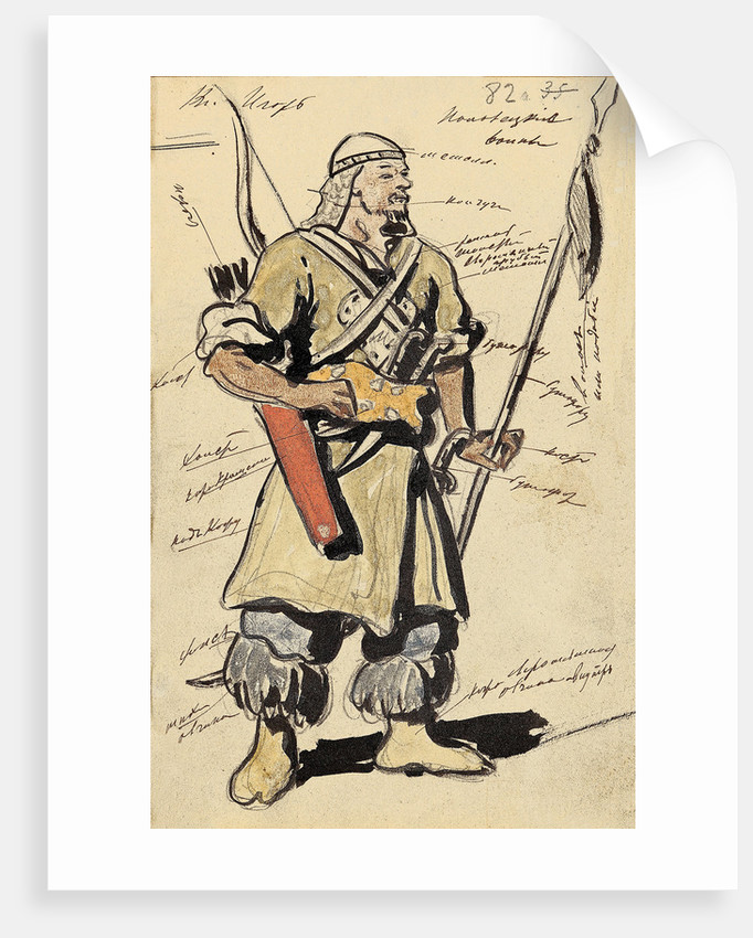 Costume design for the opera Prince Igor by A, Borodin, 1908 by Anonymous