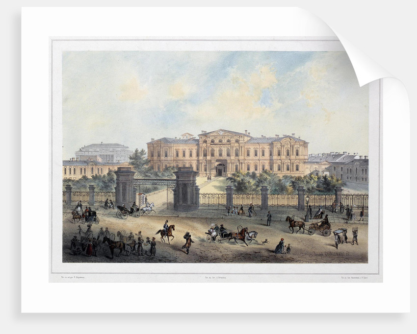 The Imperial Page Corps in Sankt Petersburg by Anonymous