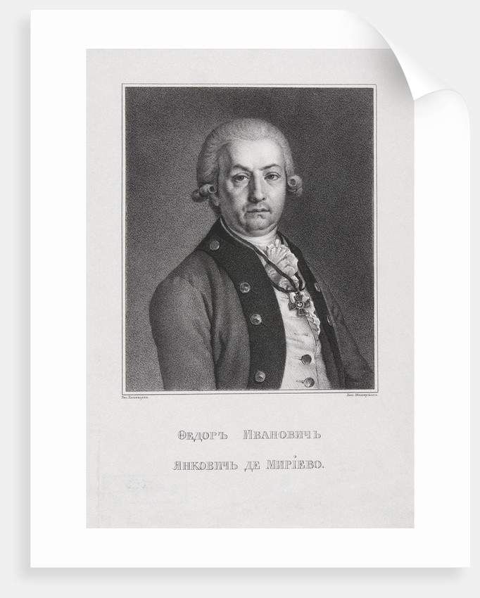 Portrait of Fyodor Ivanovich Jankovich de Mirievo by Anonymous