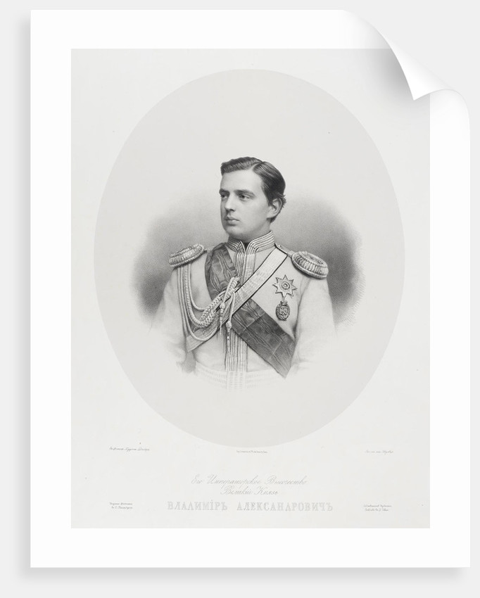 Portrait of Grand Duke Vladimir Alexandrovich of Russia by Anonymous