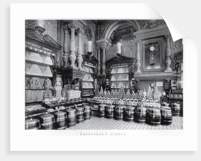 The Eliseyev store in Moscow. Interior of the Grocery section by Anonymous