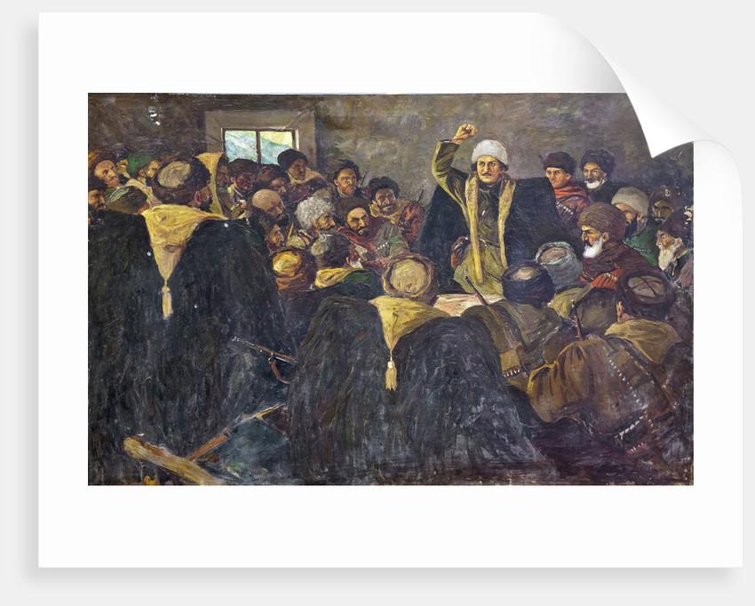 Sergo Ordzhonikidze in the North Caucasus by Anonymous
