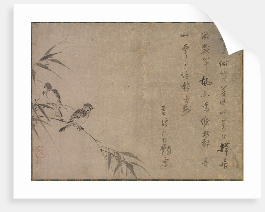 Sparrows and Bamboo, mid- to late 1500s by Shiken Seid?