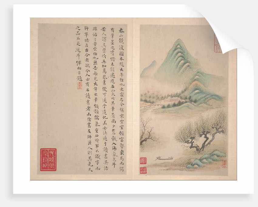 Landscapes after old masters, datable to 1638 or 1650 by Yun Xiang