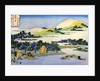 From the series Eight views of the Ryukyu Islands, mid 19th century by Anonymous