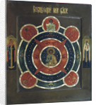 The All-Seeing Eye of God, early 19th century by Anonymous