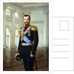Portrait of Emperor Nicholas II by Ernst von Liphart