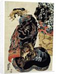 The Courtesan Hanaogi of the Ogiya House, c1825-c1835. by Ikeda Eisen