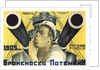 Poster for the film The Battleship Potemkin by Anton Lavinsky