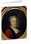 Portrait of the Lady-in-waiting Princess Daria Alexeyevna Golitsyna, 1772 by Heinrich Buchholz
