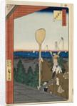 Mount Atago in Shiba by Utagawa Hiroshige