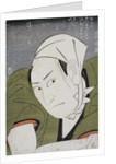 Sawamura Sojuro III as Satsuma Gengobei by Utagawa Toyokuni