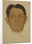 Portrait of Sen Katayama, 1922 by Nikolai Andreevich Andreev
