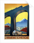 Soviet Armenia (Poster of the Intourist company) by Sergei Dmitrievich Igumnov
