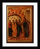 The Healing of the Man born Blind, Second Half of the 17th cen by Russian icon