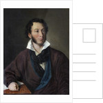 Portrait of the author Alexander S. Pushkin (1799-1837) by Avdotya Petrovna Yelagina