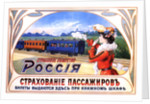 Advertising Poster for the insurance company Russia by Anonymous