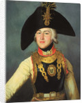 Officer of the Life Guards Cavalry Regiment, 1797-1799 by Anonymous