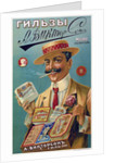 Poster for the Viktorson Cigarette Covers by Anonymous