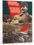 By the end of a five-years plan collectivization should be finished (Poster), 1932 by Gustav Klutsis