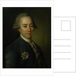 Portrait of Pyotr Vasilyevich Bakunin (1725?1786), 1782 by Dmitri Grigorievich Levitsky