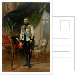Portrait of Emperor Nicholas II, 1896 by Ernest Karlovich Liphart