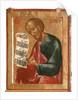 The Prophet Elisha, 1645 by Terenty Fomin