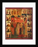 The Presentation of the Virgin Mary, 16th century by Russian icon