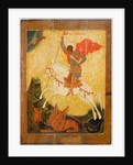 Saint George and the Dragon, ca. 1600 by Russian icon