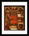Saint Modestus, Patriarch of Jerusalem with scenes from his life, End of 17th cen by Russian icon
