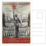 Moscow is the capital of the USSR, 1940 by El Lissitzky