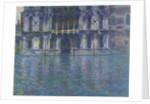 Palazzo Contarini by Claude Monet
