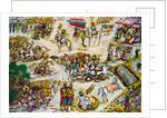 The Battle of Karbala by Anonymous