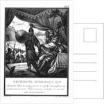 Vsevolod II at the Siege of Pereyaslavl, 1139 (From Illustrated Karamzin), 1836 by Boris Artemyevich Chorikov