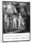 The Marriage of Ivan III and Sophia Palaiologina, 1472 (From Illustrated Karamzin), 1836 by Boris Artemyevich Chorikov