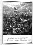 Battle with the Polovtsians at the Time of Andrei Bogolyubsky, 1169 (From Illustrated Karamzin), 1 by Boris Artemyevich Chorikov