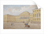 The Moscow University, First quarter of 19th century by Anonymous