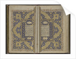 Quran, 18th century by Anonymous