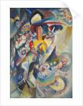 Moscow II, 1916 by Wassily Vasilyevich Kandinsky