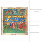 The Mishneh Torah (Repetition of the Torah), ca 1457 by Anonymous