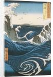The Naruto whirlpools in Awa Province by Utagawa Hiroshige