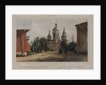 The Coastal Monastery of Saint Sergius in Strelna near St, Petersburg, 1840s by Anonymous