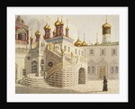 The Boyar Ground and the Church of Our Saviour behind the Gold Grid in the Moscow Kremlin by Anonymous