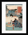 Goten-yama, from the series One Hundred Beautiful Women at Famous Places in Edo (Edo meisho hyakunin by Anonymous