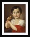Portrait of Countess Lidia Alexeevna Gorchakova with Canary by Anonymous