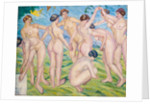 Women Dancing in a Ring by Anonymous